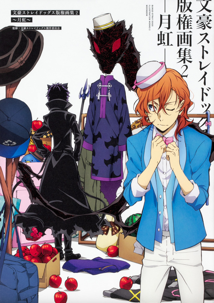 Bungo Stray Dogs Illustration Works: Moonbow
