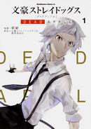 DEAD APPLE Volume 01