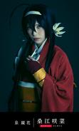 Kyoka Izumi (DEAD APPLE) Stage Play