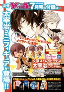 YA Issue 2016-06 News 1