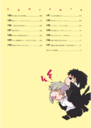 Wan! Volume 06 Table of Contents