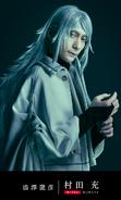 Tatsuhiko Shibusawa (DEAD APPLE) Stage Play