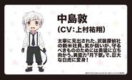Atsushi Nakajima (Wan! Anime Character Design)