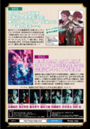 YA 2021-03 News Part 3