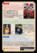 YA 2021-04 News Part 3