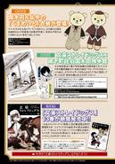 YA Issue 2017-09 News 4