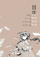 Volume 02 Table of Contents