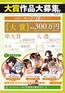 YA Issue 2017-03 News 5