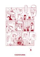 Volume 03 Omake 2
