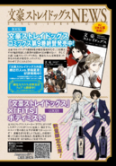 YA Issue 2016-03 News 3
