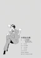 Mushitaro Oguri Profile