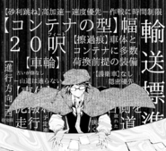 Ranpo deduces Atsushi's whereabouts (manga)