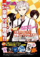 YA Issue 2016-04 News 1