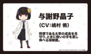 Akiko Yosano 2 (Wan! Anime Character Design)