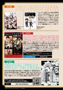 YA 2020-02 News 2
