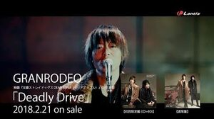 GRANRODEO Deadly Drive - short ver.