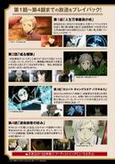 YA Issue 2016-06 News 3