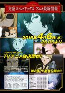 YA Issue 2016-04 News 2