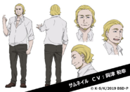 Zoopark's Boss Anime Character Design