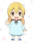 Preschool Kenji (Wan! Anime)