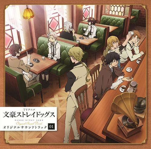 Bungo Stray Dogs Original Soundtrack 01