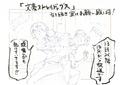 MS No.22 - Dazai and Atsushi