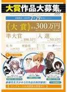 YA Issue 2020-02 News 3