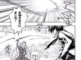 Busou Shoujo Machiavellianism Manga Chapter 3