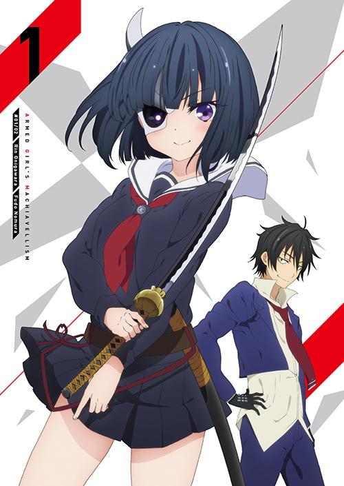 Anime BD1