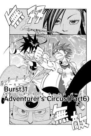 Chapter 31.jpg