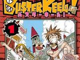 Buster Keel (Manga)