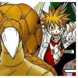 Dragon Ape Arm