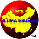 Ultimatebuster-avatar.png