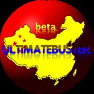Ultimatebuster-avatar