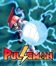 Pulseman 2007.jpg