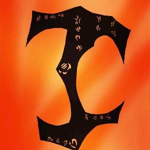 Phre'nox's avatar
