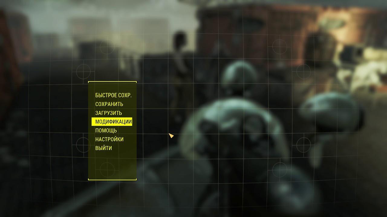 Fallout 4 баг или фича?