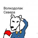 Волкодолак Севера's avatar
