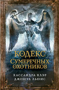 TSC cover, Russian 01