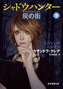 COA cover, Japanese 02