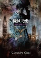 CA cover, Chinese 01