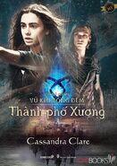 COB cover, Vietnamese 03