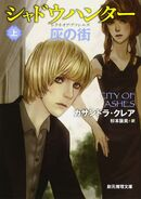 COA cover, Japanese 01