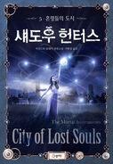 COLS cover, Korean 01