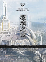 COG cover, Chinese 04