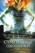 COA cover, Russian 01