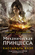 CP2 cover, Russian 03