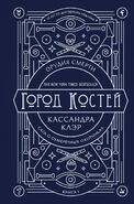 COB cover, Russian 10yspecial