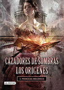 CP2 cover, Mexican 01