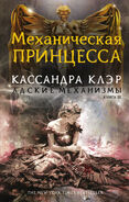 CP2 cover, Russian 02